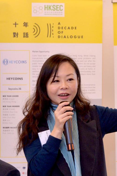 「香港社會企業挑戰賽」項目總監徐苑思女士