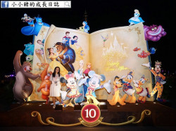 迪士尼樂園10周年「A Happily Ever After Christmas」盛演