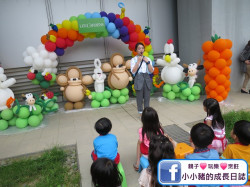 【綠色生日會】Green Birthday Party at Lee Gardens