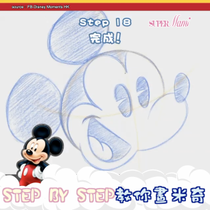 【stayhome】STEP BY STEP教你畫米奇