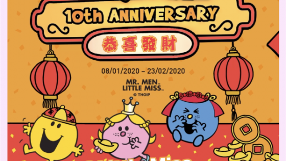 【#吱吱賀新春】Mr. Men & Little Miss迎新春
