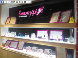 脫毛新體會@Honeypot Wax Boutique