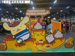 Sanrio Family Sports Day